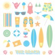 Vector Set: Beach Fun Objects — Stock Vector #42444147