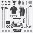 Vector Set: Golf Equipment Icons and Silhouettes — Stock Vector #45791683