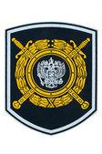 Emblem Russian police — Stock Photo