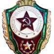 Badges of Russian frontier guards - Stock Photo