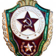 Stock Photo: Badges of Russifrontier guards