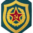 Badge of the Soviet frontier guard on a white background — Stok fotoğraf