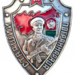 Badges of Russian frontier guards — Stock Photo