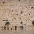 The Jerusalem wailing wall — Stock Photo #13333516