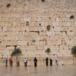 The Jerusalem wailing wall — Stock Photo #13333516
