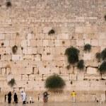 The Jerusalem wailing wall — Stock Photo #13333567