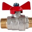 Stock Photo: Water ball valve