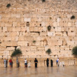 The Jerusalem wailing wall — Stock Photo #22957316