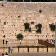 The Jerusalem wailing wall — Stock Photo #22957320