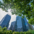 CBD buildings of Beijing — Stock Photo