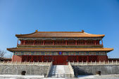 Building in the Forbidden City — Stock Photo
