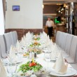 Elegant restaurant interior — Stockfoto #37552275
