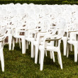 White chairs — Stock Photo #21967405