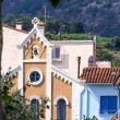 Small church in Collioure, South of France — Stock Photo