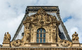 The Louvre Art Museum, Paris — Stock Photo