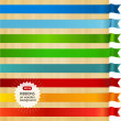 Set of colorful ribbons.  — Stock Vector