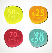 Sale Labels — Stockvector
