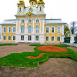 Palace in Peterhof. St. Petersburg. Russia — Stock Photo