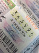 Thailand Lottery — Stock Photo