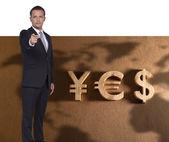 Unidad de economía y moneda — Foto de Stock