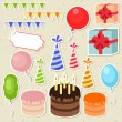 Set of vector birthday party elements for scrapbooking — Stock Vector