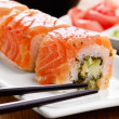 Philadelphia roll sushi on a white plate — Stock Photo