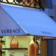 Versace boutique — Stock Photo