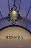 Hermes fashion store — Stock Photo