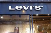 Levis shop — Stock Photo