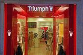 Triumph bielizna sklep — Zdjęcie stockowe