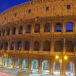 Il Colosseo — Stock Photo