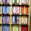 Necktie and shirts — Stock Photo #38604431