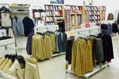 Men clothes in shop — Stock Photo