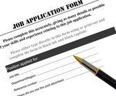 Formulário de pedido de emprego — Fotografia Stock