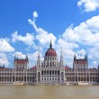 Magyar Parliament building — Stock Photo #42006747