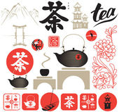 Tea ceremony — Stockvector