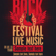 Stock Vector: Rock Festival