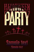 Halloween parties — Stock Vector