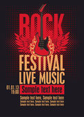 Festival de rock — Vector de stock