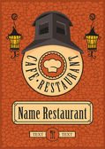 Restaurant on the wall — Stock Vector