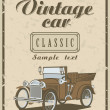 Vintage car — Stockvectorbeeld