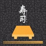 Постер, плакат: Hieroglyph Sushi