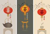 Tea ceremony — Stock Vector