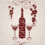 Bottle of wine — Stock Vector #20404371