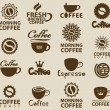Stock Vector: Logos on coffee