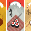 japanese cuisine — Stock Vector