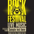 Rock festiva — Stock Vector