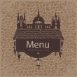 Stock Vector: Menu from old town