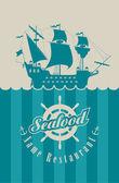 Seafood restaurant — Stock Vector