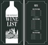 Wine list — Stock Vector